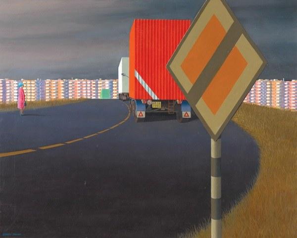 Radial Road